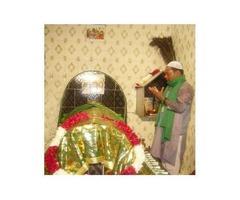 Power Full Vashikaran Mantra For Love Problem ...08290563283